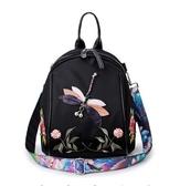 新品花朵刺繡雙肩包手工水鑽3D蜻蜓單肩背包休閒復古時尚 星期八