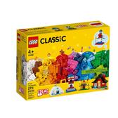 11008【LEGO 樂高積木】經典系列 Classic-經典基本系列 顆粒與房屋