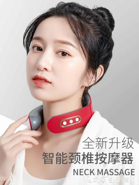 頸部按摩儀 頸椎按摩器頸部肩部勁椎按摩儀多功能全身肩頸脖子電動家用護頸儀 艾家 新品