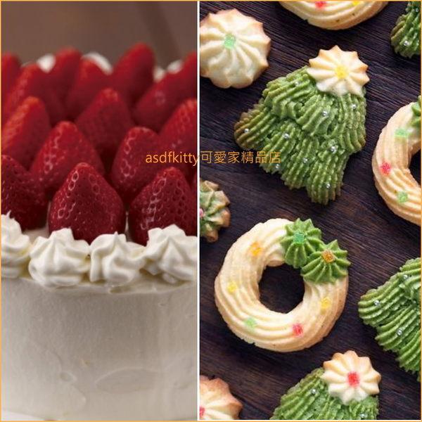 asdfkitty可愛家☆貝印 DL-5546 18-8不鏽鋼菊型花嘴-蛋糕裝飾.花型餅乾-日本製