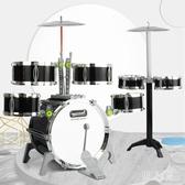爵士鼓男女孩初學者敲打鼓樂器超大號仿真架子鼓玩具兒童1-3-6歲2 PA15390『男人範』