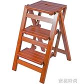 實木家用多功能折疊梯子三步梯椅梯凳室內登高梯木梯子置物架『蜜桃時尚』