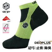 [UF72]MST重壓超馬襪UF910螢綠/男25-29(超強除臭/四向止滑款)全馬/三鐵/自行競速/登山