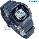 W-218H-2A 復古方型設計 數位電子錶 女錶 男錶 學生錶 防水 藍色 CASIO卡西歐 多功能野戰電子錶