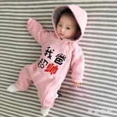新生嬰兒連體衣服女 寶寶4秋冬套裝睡衣可愛1歲0個月秋裝3公主   LN6141【東京衣社】