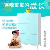 兒童衣櫃收納櫃子寶寶衣服玩具儲物櫃小衣櫥北歐家用鐵皮嬰兒櫃CY 酷男精品館
