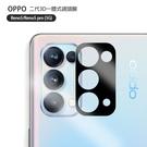 二代3D一體式鏡頭膜 OPPO Reno5/Reno5 pro (5G) 鏡頭保護貼鏡頭膜 高清防刮花鏡頭貼