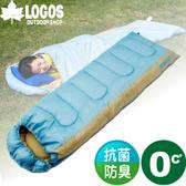 【LOGOS 日本 LOGOS 0度 加大抗菌防臭丸洗睡袋 藍】72600890/化纖睡袋/睡袋/登山/露營睡袋