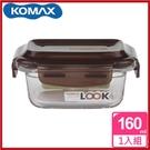 <特價出清> 韓國 KOMAX 巧克力長形強化玻璃保鮮盒160ml 59073【AE02248】i-Style居家生活