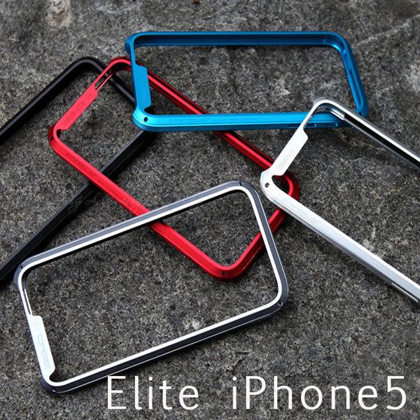 特價【A Shop】Mindplar i+case Elite iPhone SE /5S 鋁合金 Bumper 金屬邊框+透明背蓋