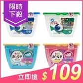 日本P&G 第三代3D洗衣膠球(18顆入) 4款可選【小三美日】原價$129
