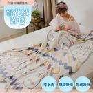 【Leafbaby】極順柔緻質感雪花絨蓋毯 1入組-海派甜心