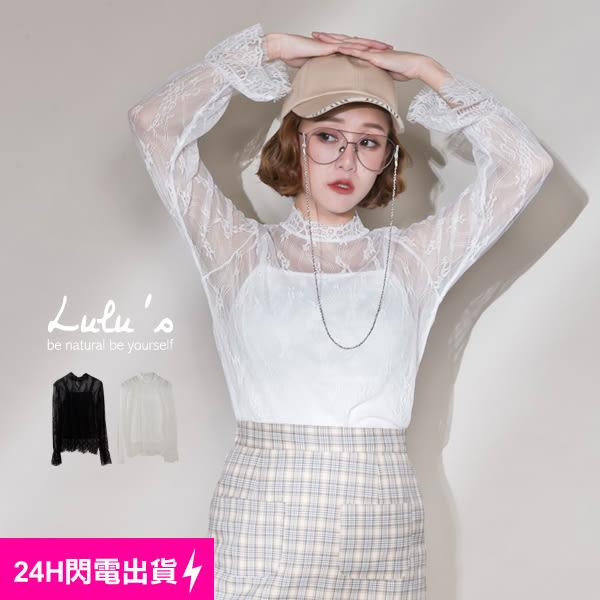 LULUS特價--P兩件式-花朵縮袖蕾絲上衣+背心-2色 現【01120935】