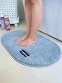 浴室地墊防滑墊衛生間門口吸水腳墊進門門廳墊子家用臥室訂製地毯 交換禮物 YYS