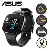 【 ASUS 華碩】VivoWatch SE 健康智慧手錶