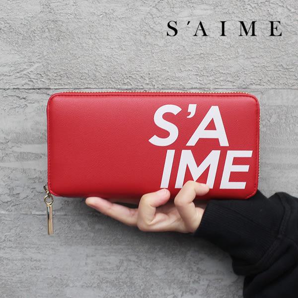 長夾-印刷LOGO拉鍊長夾(L) 多隔層 皮夾 禮物【SWA29-A163L】S'AIME東京企劃