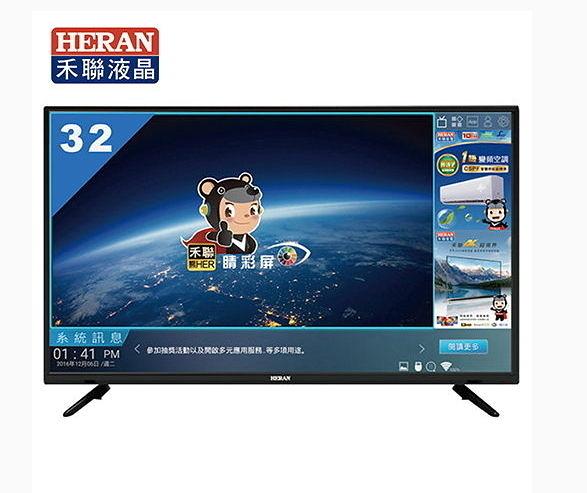 禾聯HERAN 4K智慧聯網LED液晶電視顯示器+視訊盒 HD-434KC1(免運費)