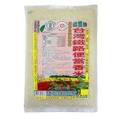 壹豐 台灣鐵路便當香米 3.4kg【康鄰超市】