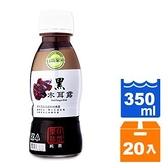 自然樂活 黑木耳露 350ml (20入)/箱【康鄰超市】