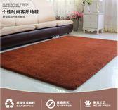新款現代簡約客廳茶幾加厚大地毯EY1312『小美日記』