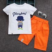 童裝男童夏裝套裝新款3夏季5歲中大童潮衣短袖兒童韓版兩件套 〖korea時尚記〗