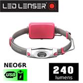 【速捷戶外】德國 LED LENSER NEO6R 戶外運動充電式頭燈 粉紅 240流明~適合 登山/工作燈/露營燈/野營