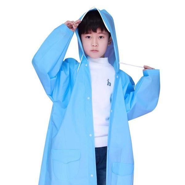 兒童雨衣寶寶雨披小孩學生男女童雨衣帶書包位旅游戶外雨衣「韓風物語」