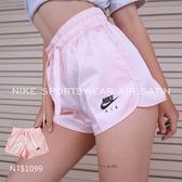 【現貨】NIKE SPORTSWEAR AIR SATIN  粉紅 緞面 運動 短褲 女款 BV4630-682
