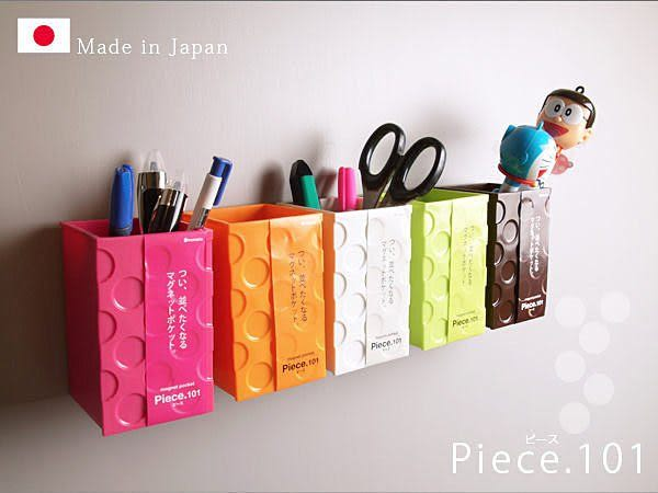 日本製 長型彩色圓圈磁性磁鐵置物架 桌面收納 文具收納 雜物收納 【SV3098】BO雜貨