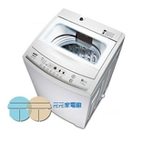 限區含配送+基本安裝*元元家電館*SANLUX 台灣三洋 11KG 定頻直立式洗衣機 ASW-113HTB
