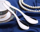 【雙11】加厚304不銹鋼勺子湯勺長柄調羹小飯勺兒童餐具湯匙餐勺創意折300