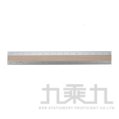 MIDORI鋁木尺(15cm)深木色MD42258006