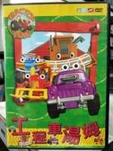 挖寶二手片-B03-正版DVD-動畫【湯姆工程車:飛天巴斯】-CBC幼兒台收視排行第一(直購價)