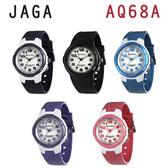 名揚數位  JAGA AQ68A 色彩繽紛夜光防水指針錶 (男款 / 公司貨 /共五色)