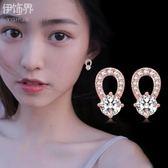 韓國氣質耳環女個性網紅小清新耳墜短款簡約百搭超仙S925耳釘耳夾『摩登大道』