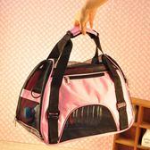寵物攜帶寵物包包便攜式網格手提貓狗籃子泰迪手提籃貓狗外出箱包 愛麗絲精品igo