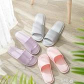 E家人 日式 情侶浴室拖鞋女夏