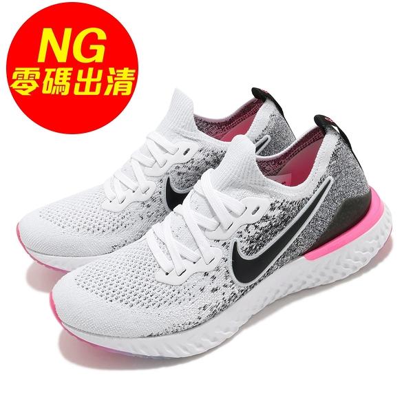 【US7-NG出清】Nike 慢跑鞋 Wmns Epic React Flyknit 2 白 黑 女鞋 鞋底使用痕跡 【ACS】