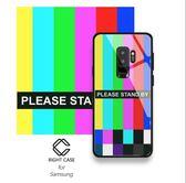 三星 S9 復古手機殼 S8 創意手機套 三星 S9 PLUS 手機防摔殼 NOTE 8 鋼化玻璃手機殼 S8 + 手機軟殼
