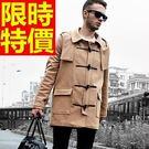 大衣毛呢優質紳士-素面灑脫牛角扣雙翻領男外套3色61x38【巴黎精品】