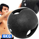 MEDICINE BALL拉環橡膠6KG藥球.6公斤彈力球韻律球.抗力球重力球重球.健身球復健球