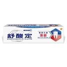 舒酸定專業抗敏護齦牙膏原味配方100g【愛買】