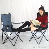 戶外折疊椅便攜式靠背釣魚椅子凳子簡易休閒畫畫寫生椅折疊導演椅YXS 韓小姐的衣櫥