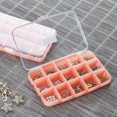 日本進口手飾品首飾收納盒耳環戒指旅行小巧便攜式首飾盒塑料透明