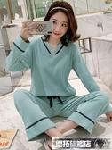 睡衣 韓版睡衣女春秋季純棉長袖夏季薄款可外穿家居服兩件套裝秋冬寬鬆