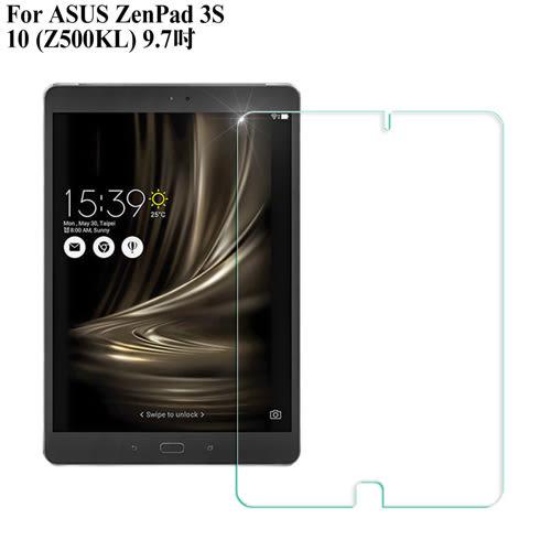 XM  ASUS ZenPad 3S 10 (Z500KL) 9.7吋 強化耐磨防指紋玻璃保護貼(非滿版)