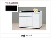 【MK億騰傢俱】ES704-04貝拉白色3.7尺碗盤餐櫃下座