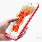蘋果66s專用行動電源iphone6plus電池一體式8WY【交換禮物免運