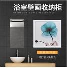 現貨  浴室壁畫儲物櫃衣服置物架可折疊小衛生間收納架神器免打孔壁掛式    3C公社