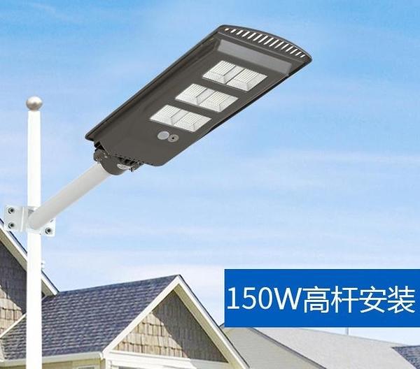 太陽能燈戶外庭院燈超亮防水家用新農村照明LED路燈人體感應燈 優拓